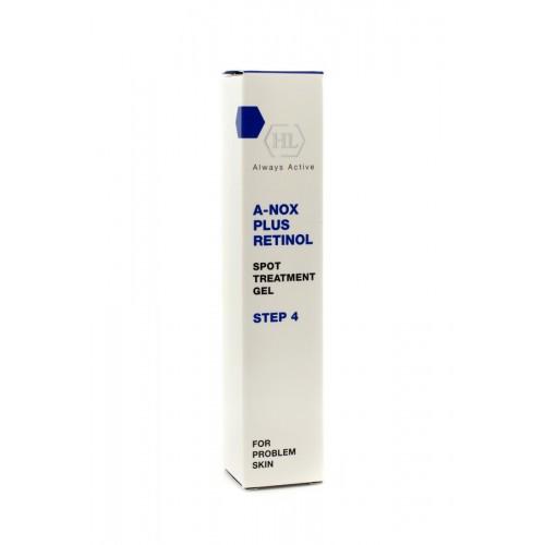 A-Nox plus Retinol Spot Treatment Gel