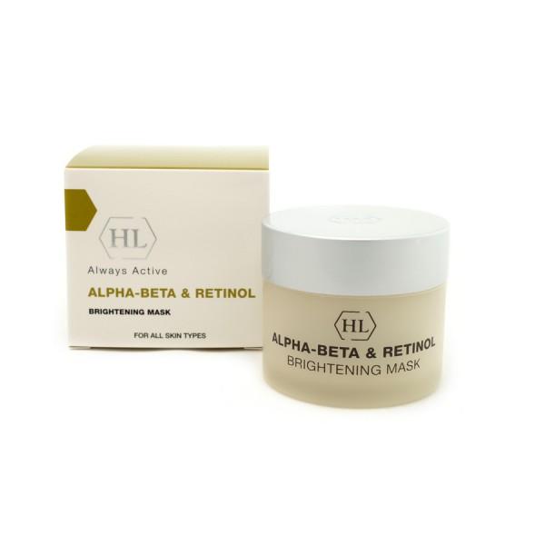 Alpha-Beta Retinol Brightening Mask