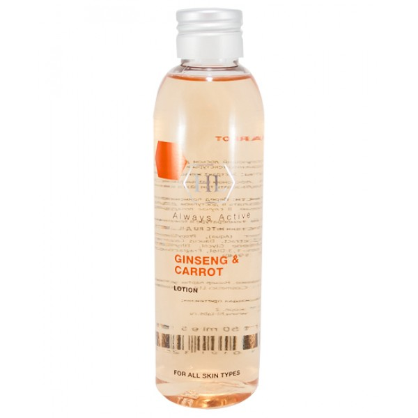 Ginseng & Carrot Lotion